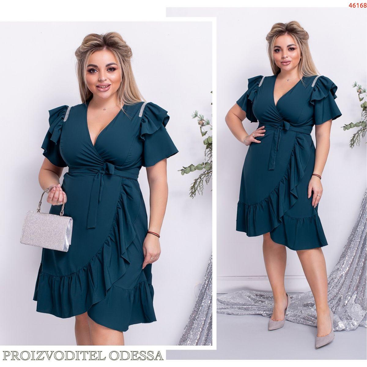 Платье №46168
