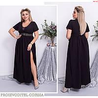 Платье №46165