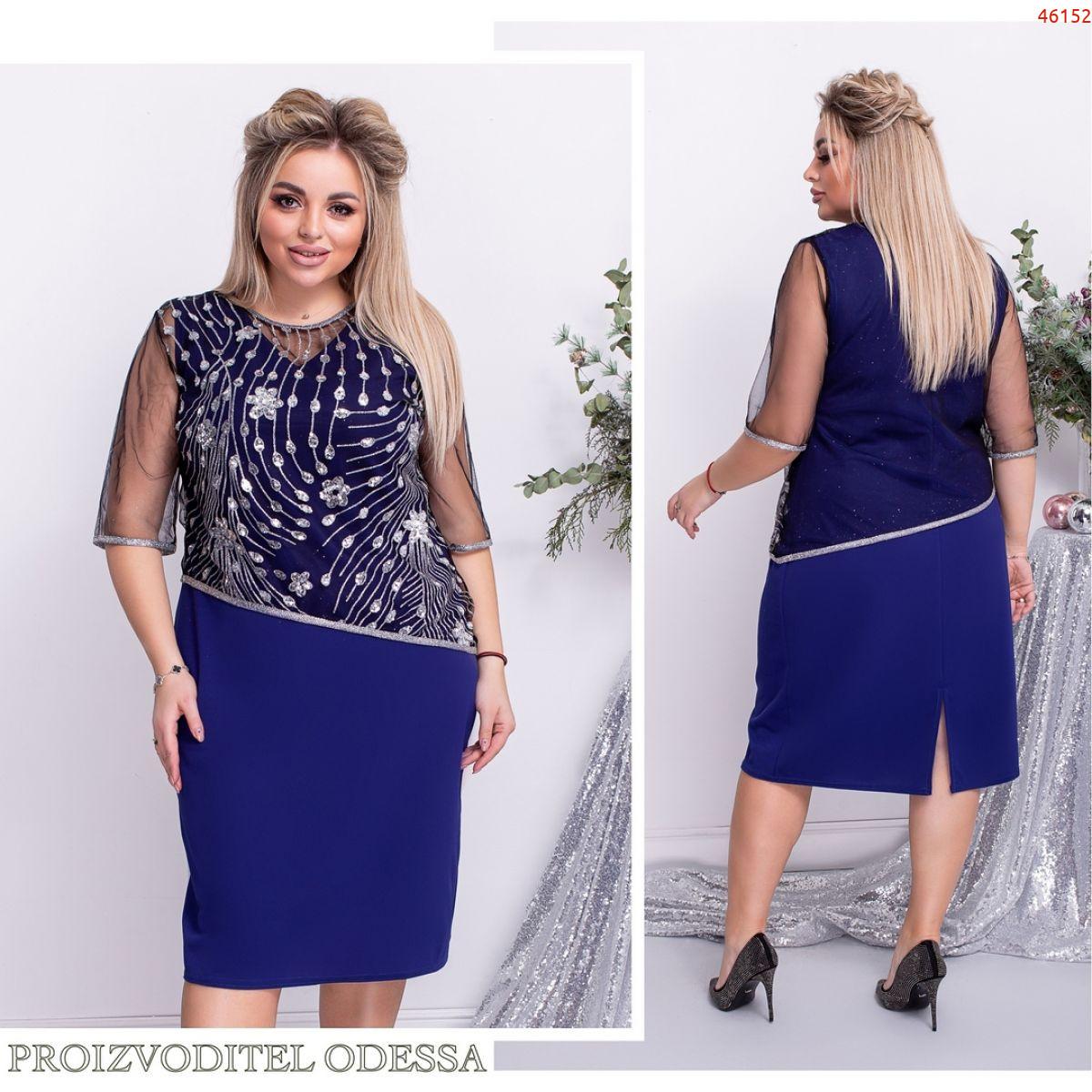 Платье №46152