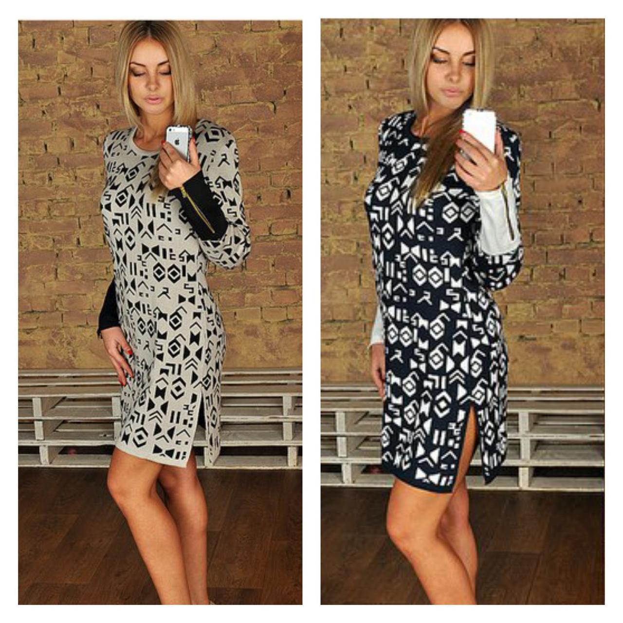 Купить Платье женское производство Турция (арт. 186003146) в ... 703feca08cab6