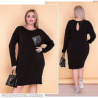 Платье №45121