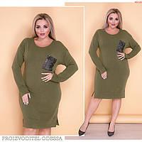 Платье №45120