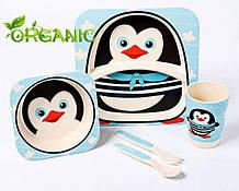"""Набор детской бамбуковой посуды """"Пингвин"""""""