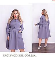 Платье №44060