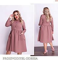 Платье №44059
