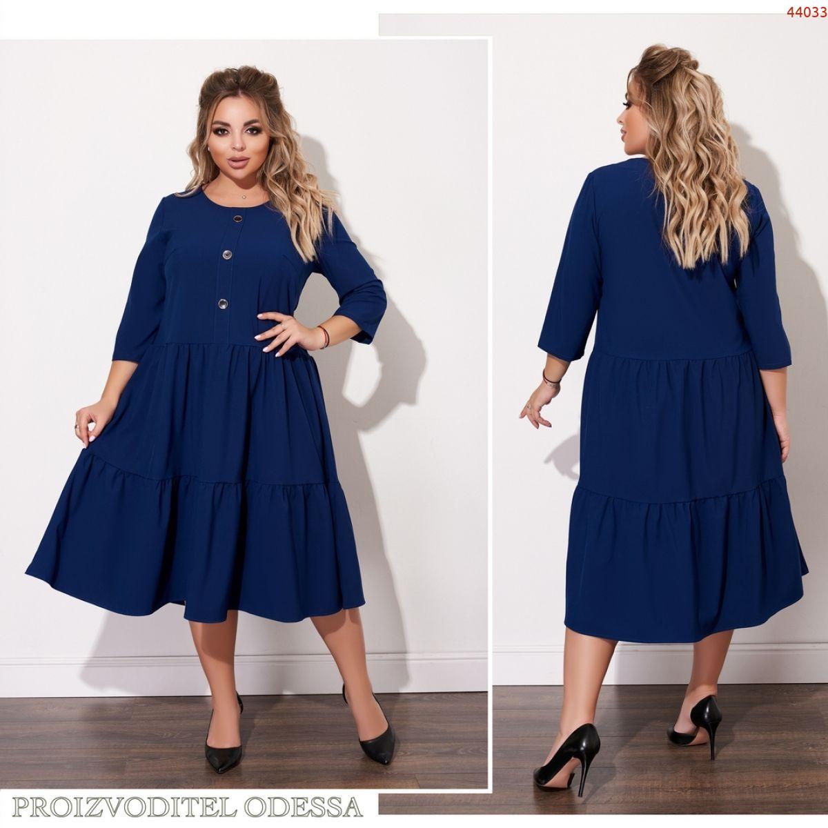 Платье №44033