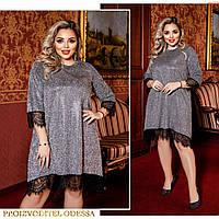 Платье №46059