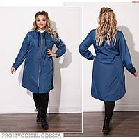 Куртка-плащ №44018