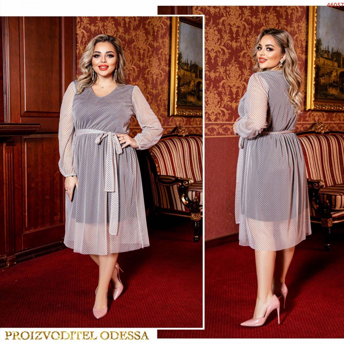 Платье №46057