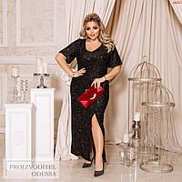 Платье №46053