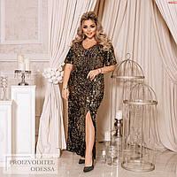 Платье №46052