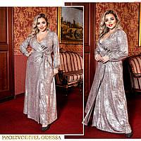 Платье №46050