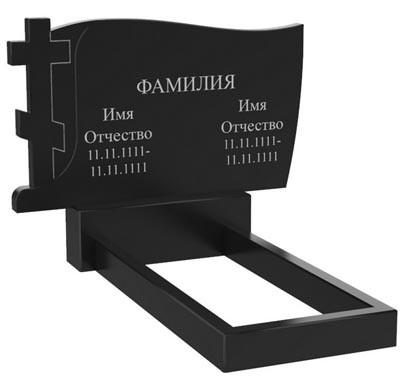 Подвійний пам'ятник з граніту (100-60-5) Д-52