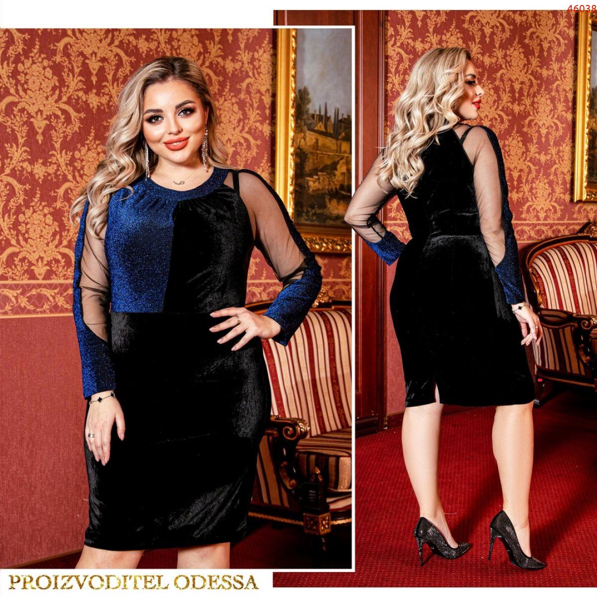 Платье №46038