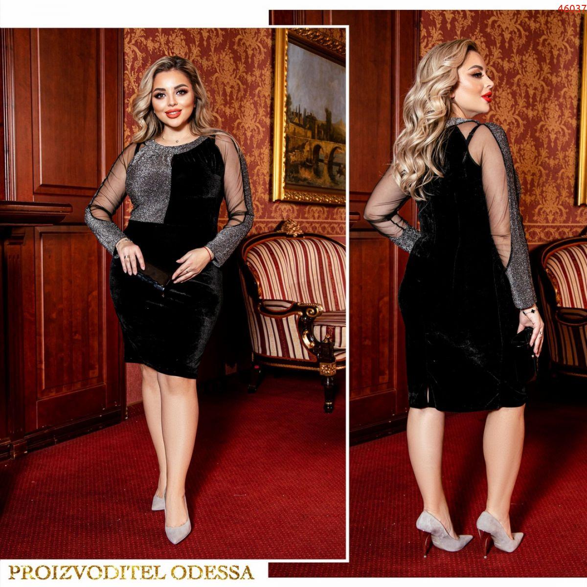 Платье №46037