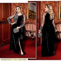Платье №46034