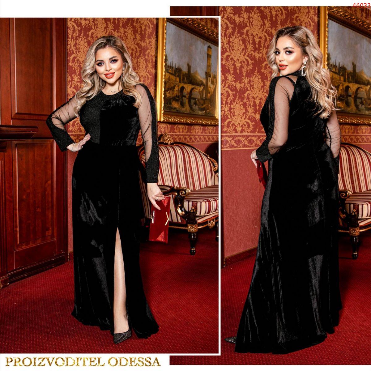 Платье №46033
