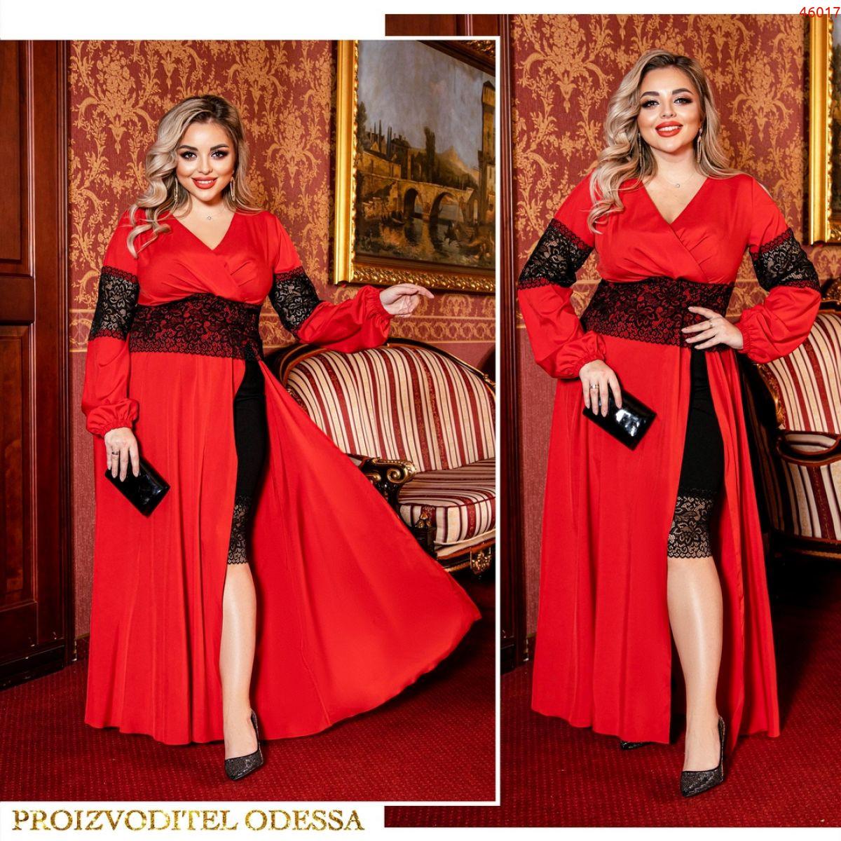 Платье №46017