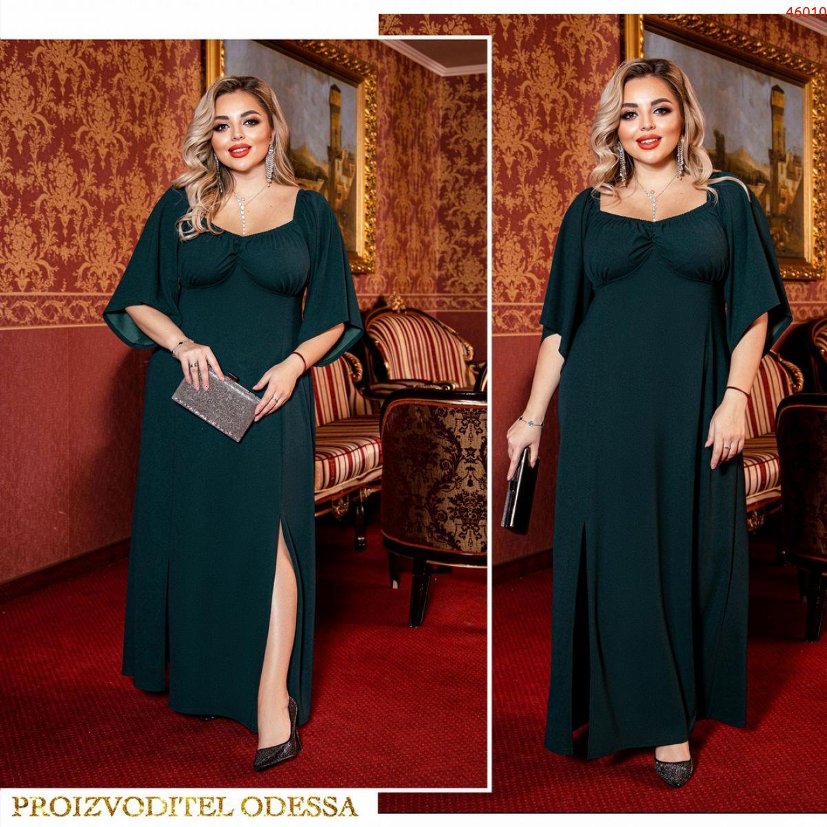 Платье №46010