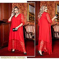 Платье №46008