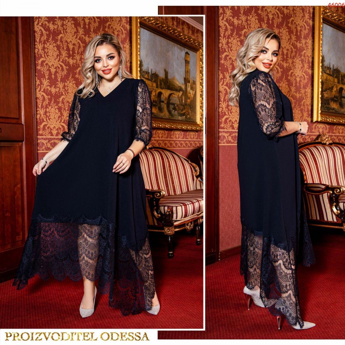 Платье №46006