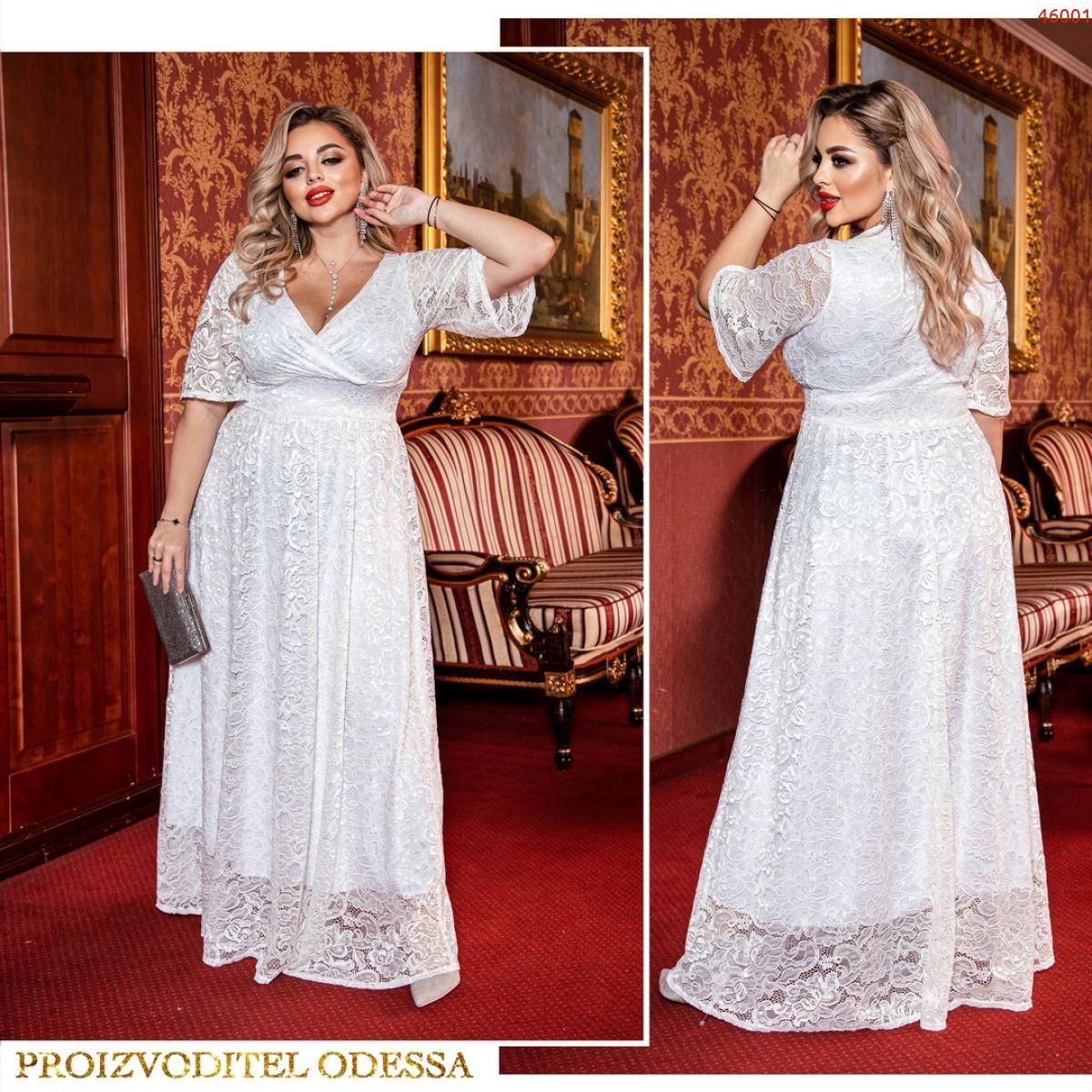 Платье №46001