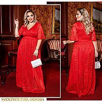 Платье №46000