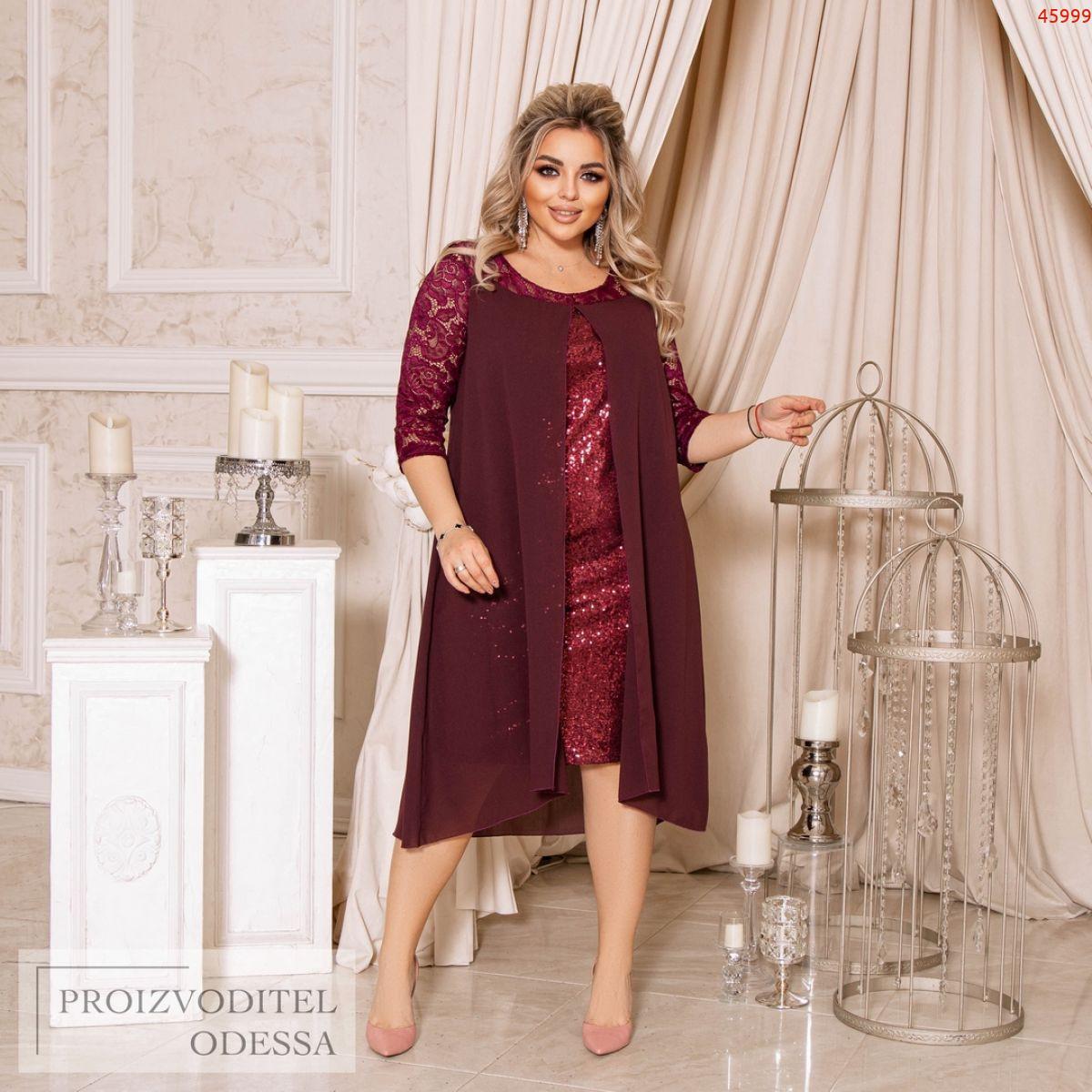 Платье №45999