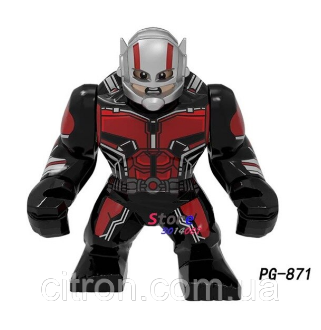 Велика фігурка Мураха Супергерой Марвел 7-9 см конструктор аналог Лего