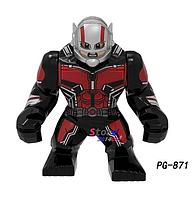 Велика фігурка Мураха Супергерой Марвел 7-9 см конструктор аналог Лего, фото 1