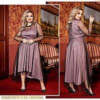 Платье №45997