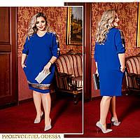 Платье №45992