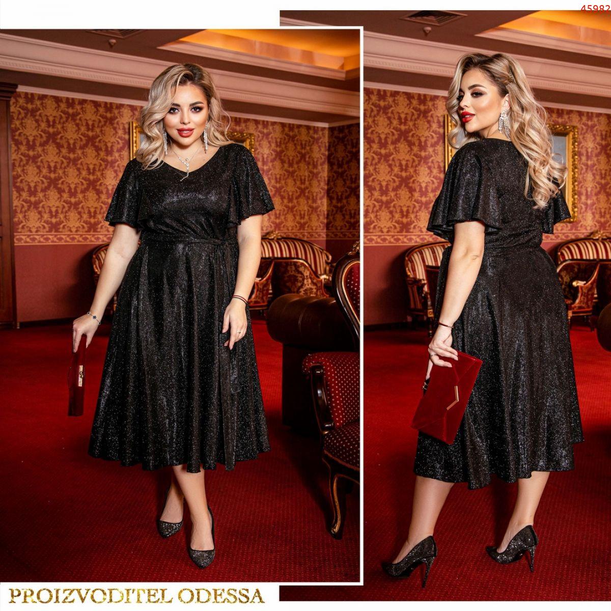 Платье №45982