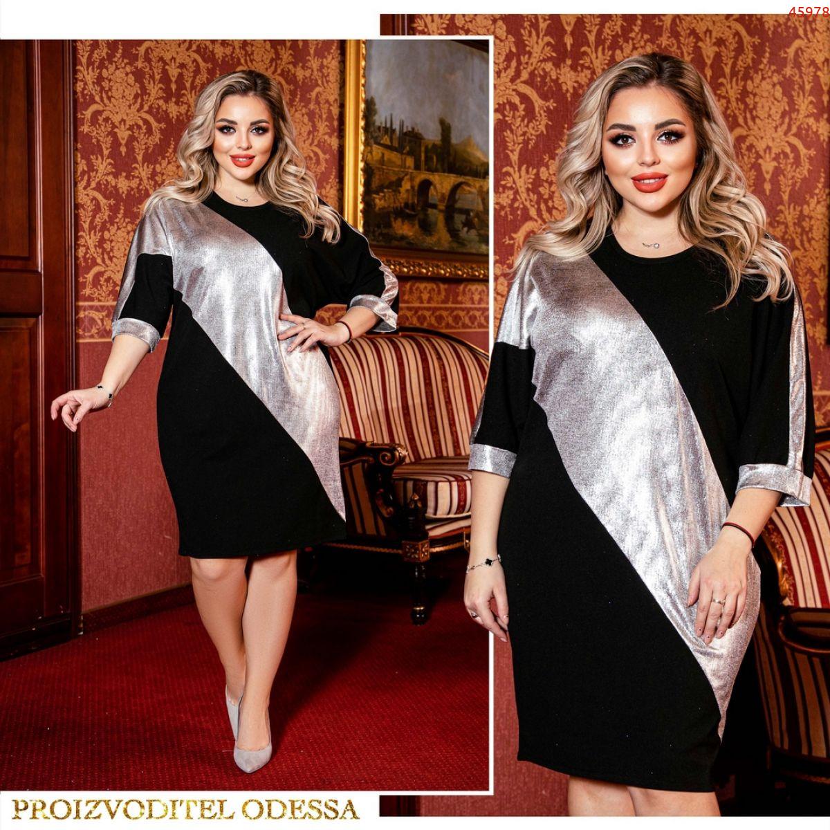 Платье №45978