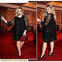 Платье №45974