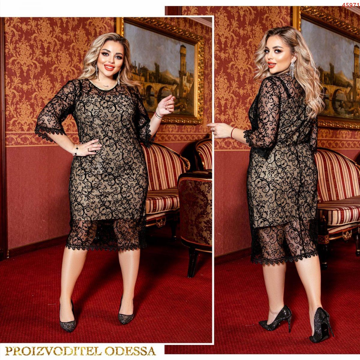 Платье №45971