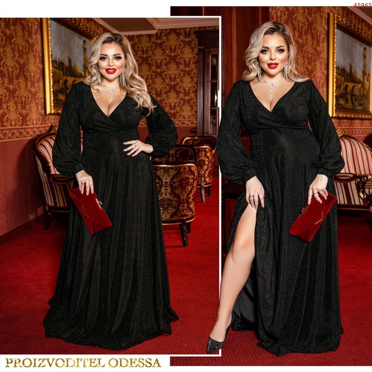Платье №45965