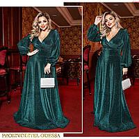 Платье №45960