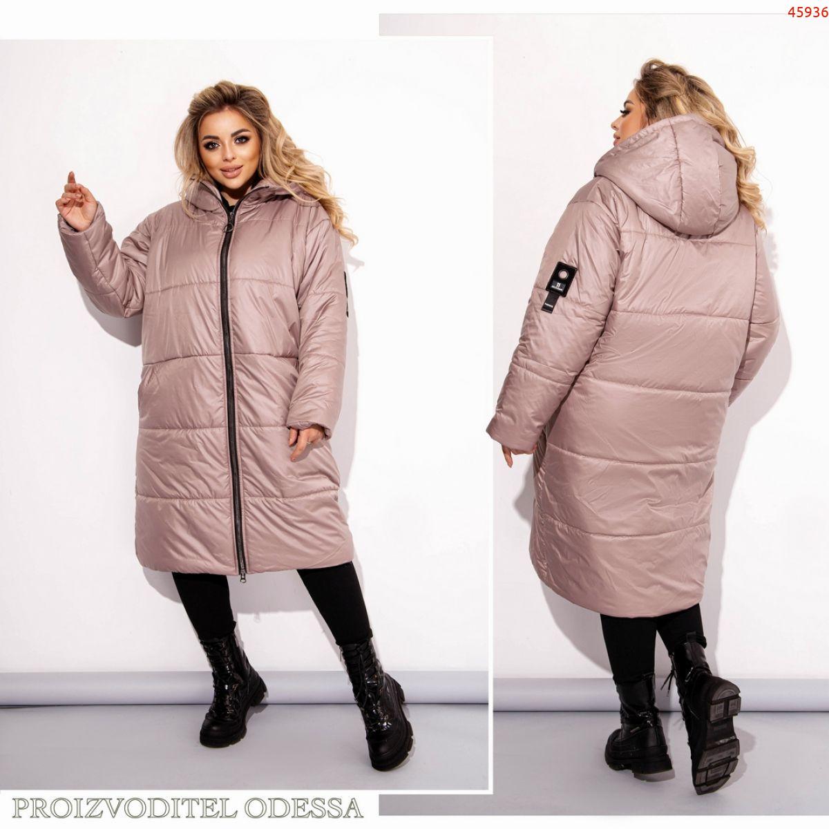 Куртка №45936