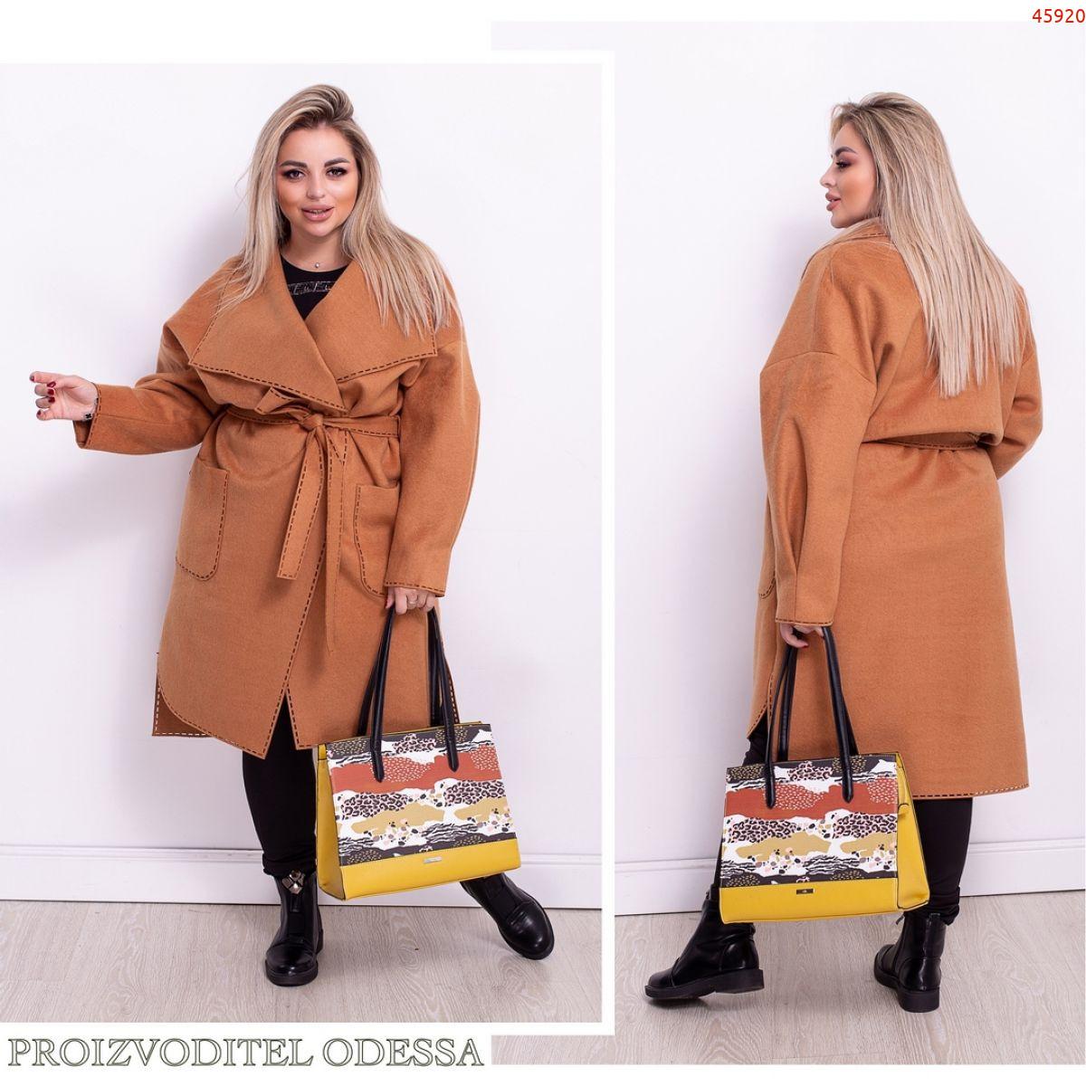 Пальто №45920