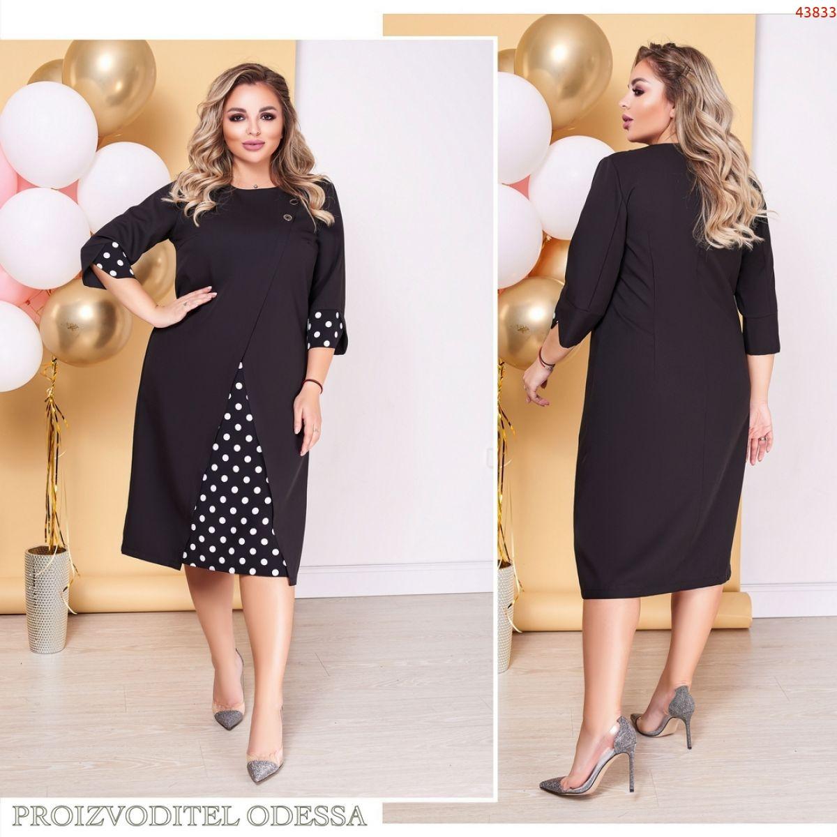 Платье №43833