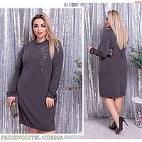 Платье №45897