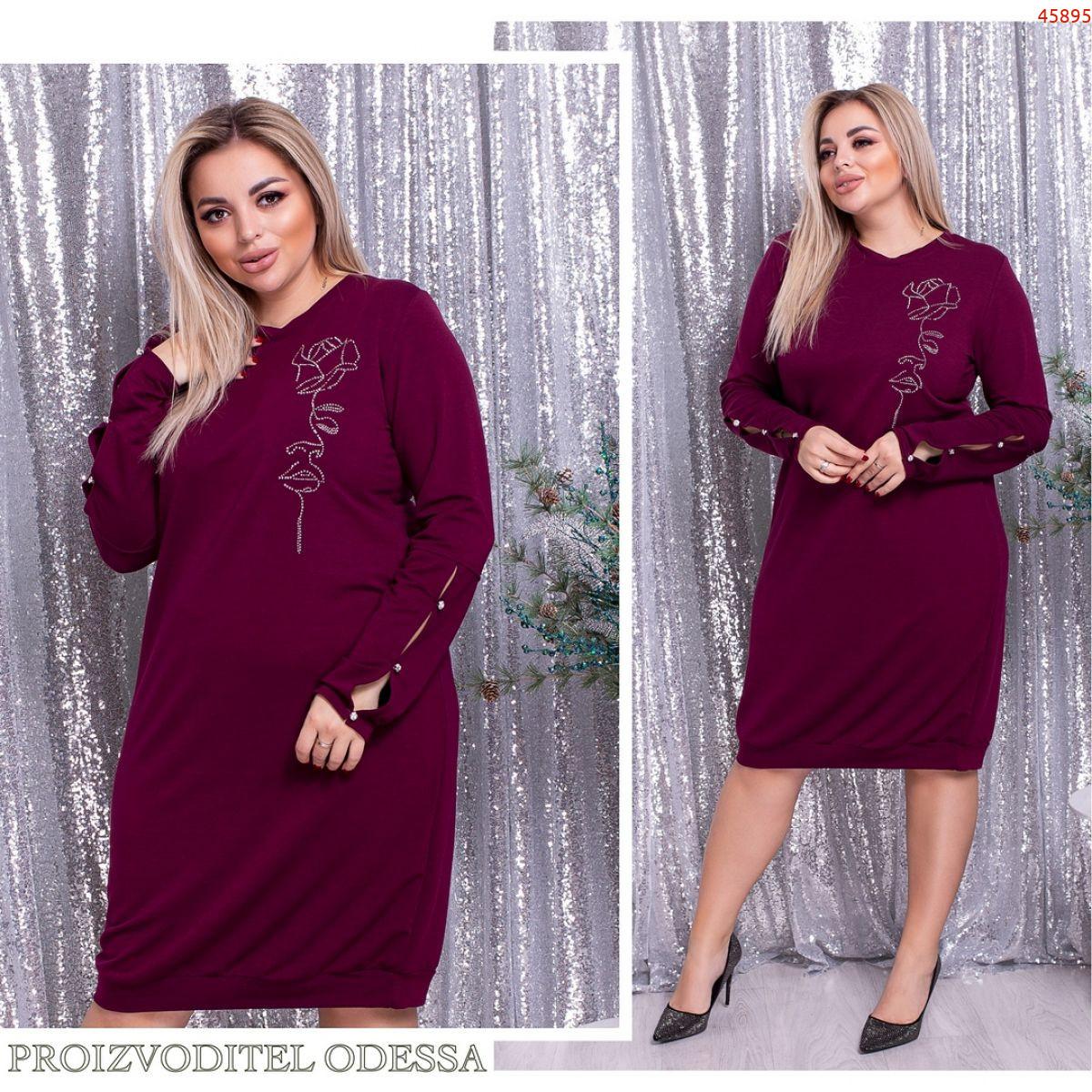 Платье №45895