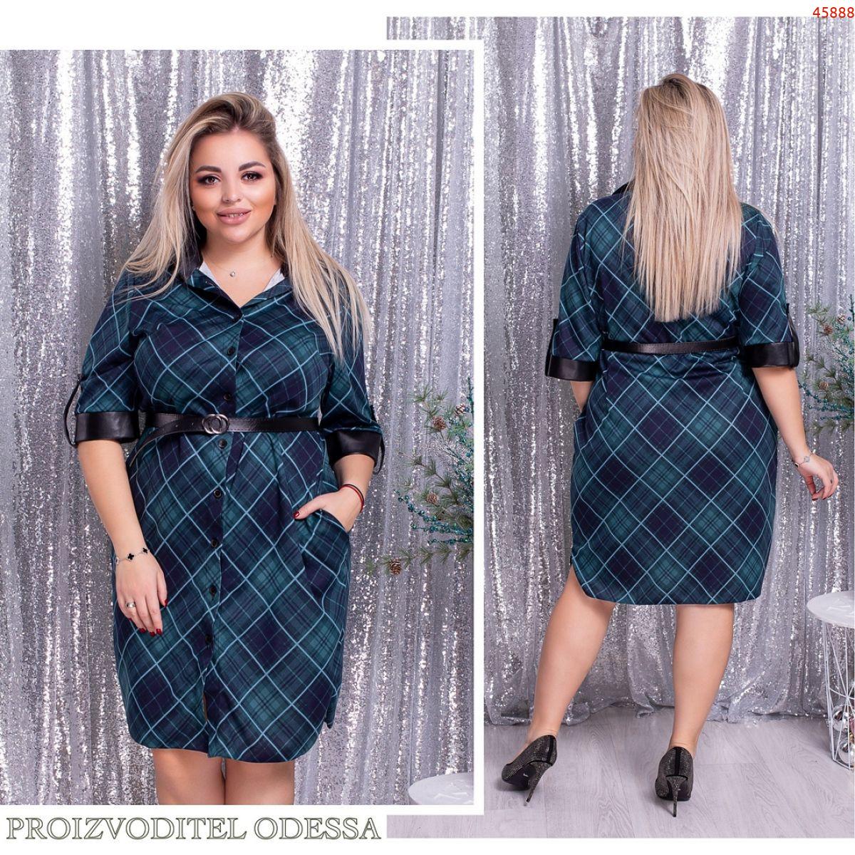 Платье №45888