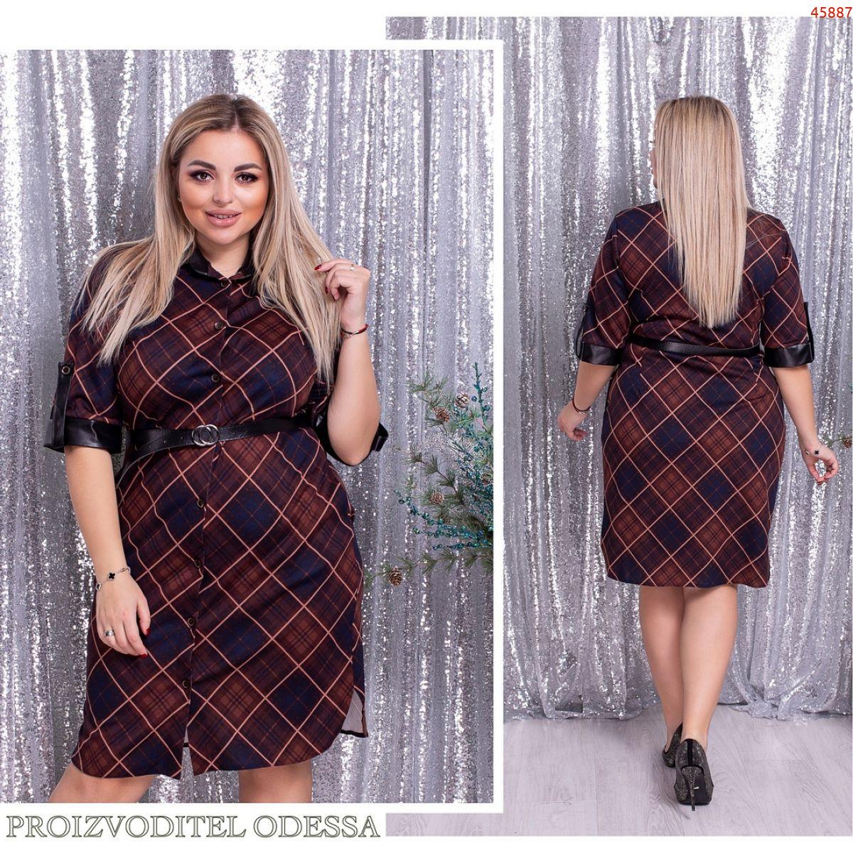 Платье №45887