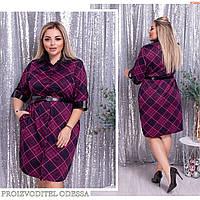 Платье №45886