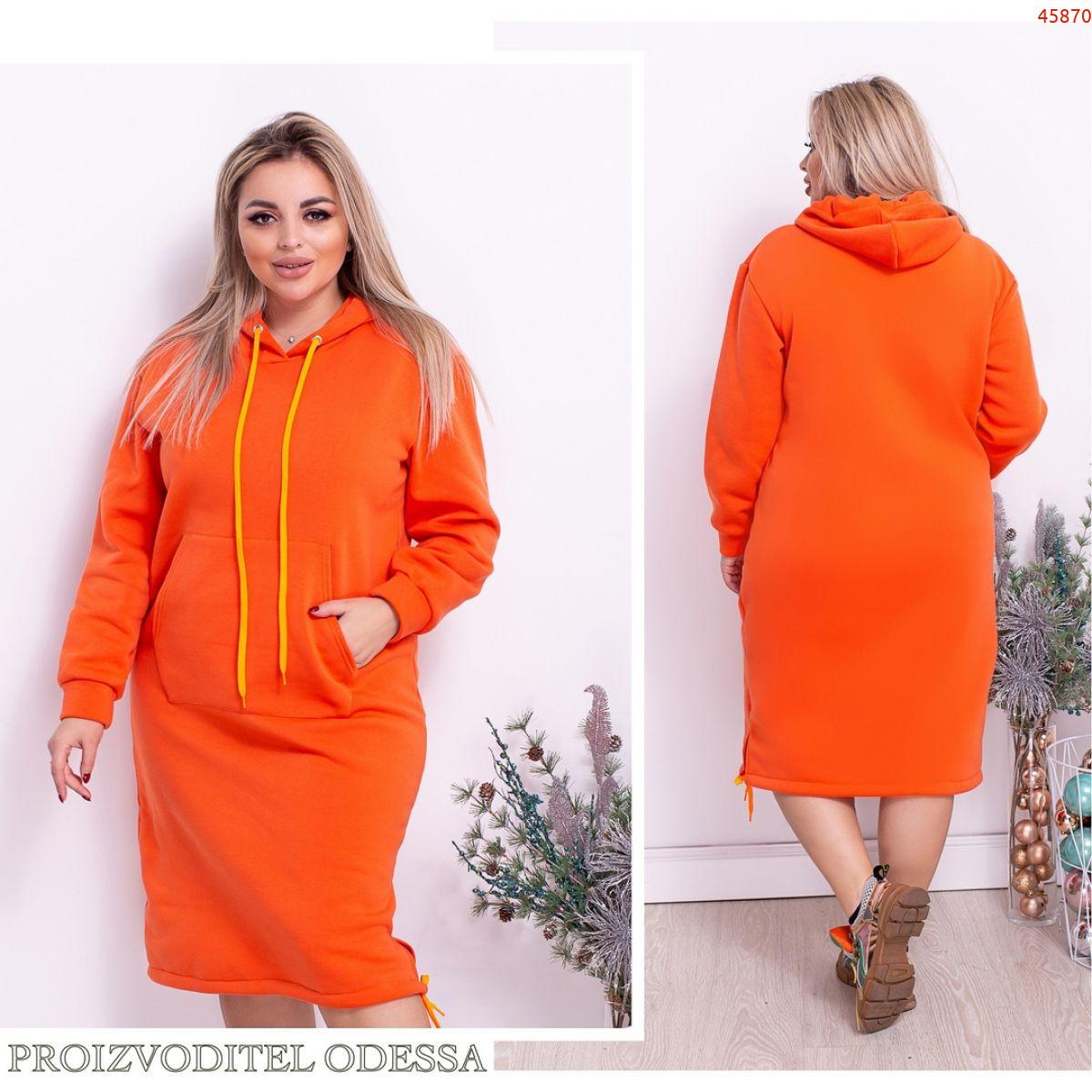 Платье №45870