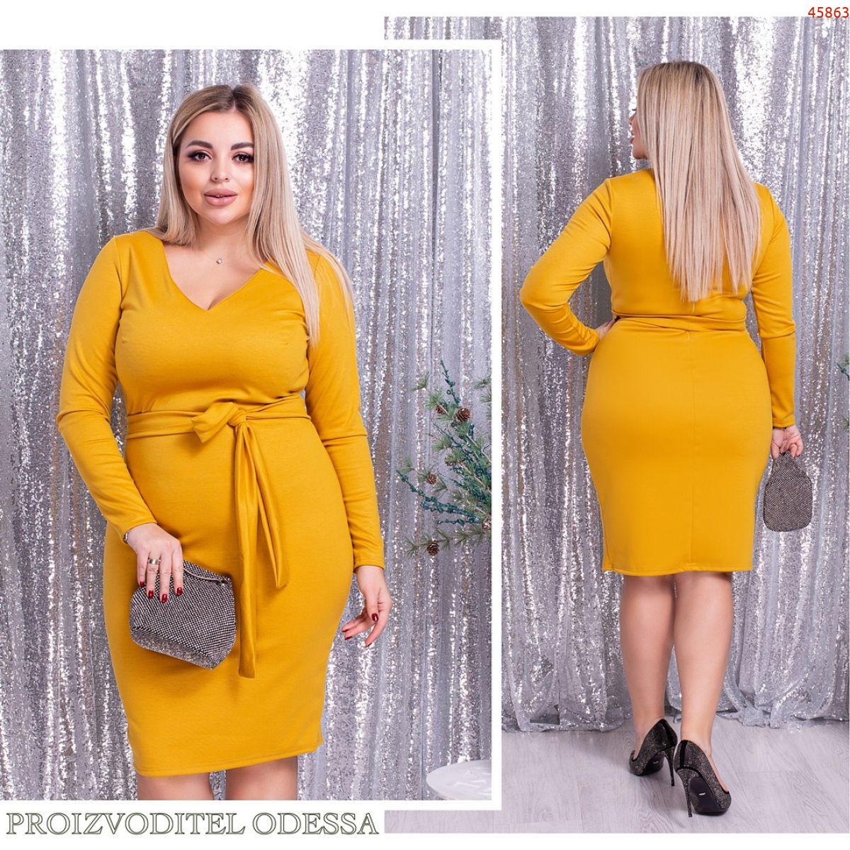 Платье №45863
