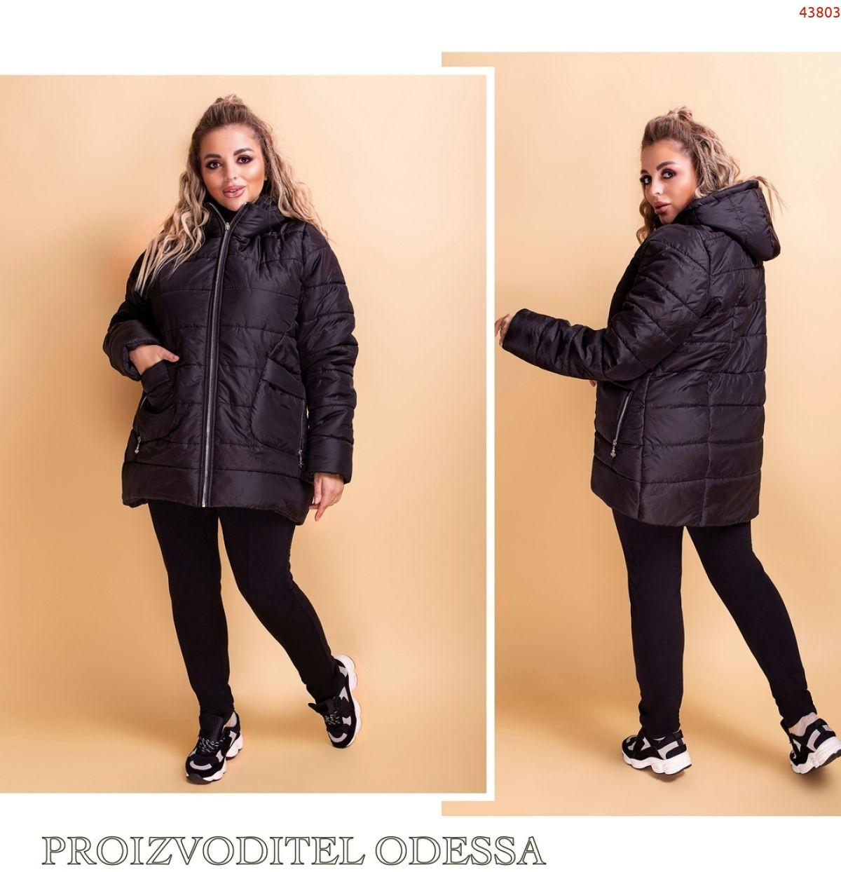 Куртка №43803