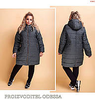 Куртка №43802